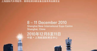 Participation To Automechanika 2011 In Shanghai