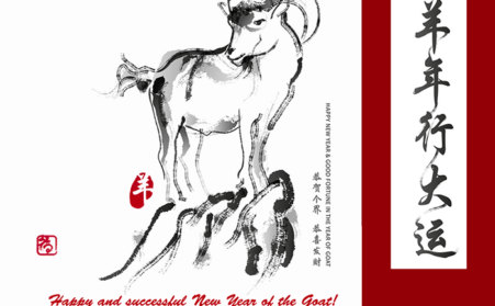 SNECI Wishes You A Happy Chinese New Year Of The Goat !