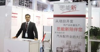 SNECI Participation At CIAPE In Beijing
