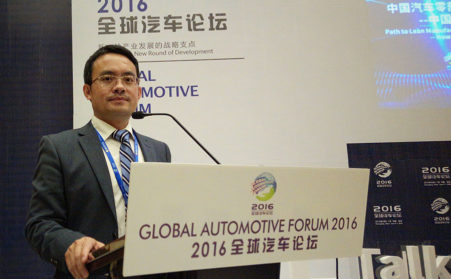 Chongqing SNECI China Key Notes Speaker In Global Automotive Forum