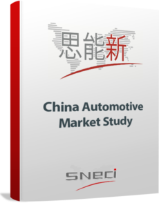 China Automotive Market Study