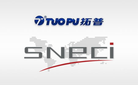 TUOPU Nominated With SNECI On A Global Platform